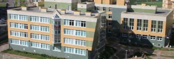 СКО Школа №131